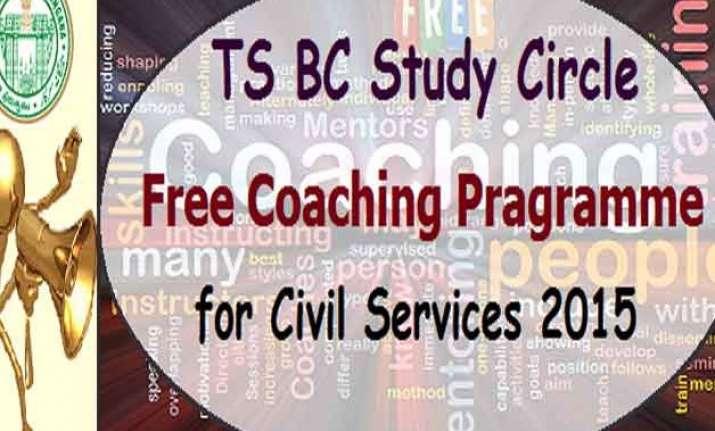 telangana government sets up study circle for minority