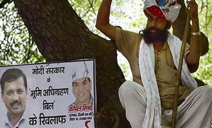 delhi police seeks to reconstruct last 24 hrs of farmer