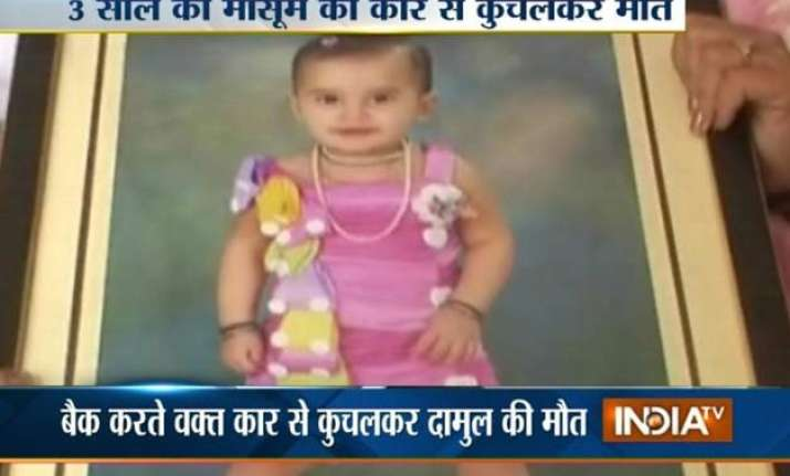 cctv footage car crushes infant girl to death in ludhiana