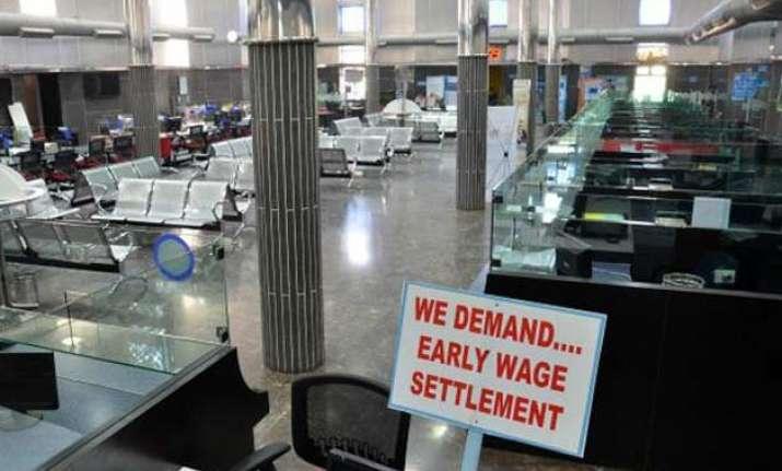 bankers revoke strike after alternate offs on saturdays and