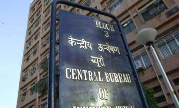cbi registers 15th fir in vyapam case