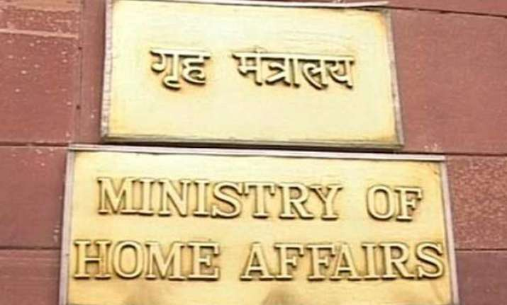 home ministry recommends against repealing afspa