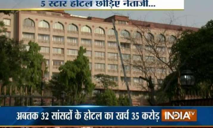 centre asks 32 mps to vacate five star hotels within a week