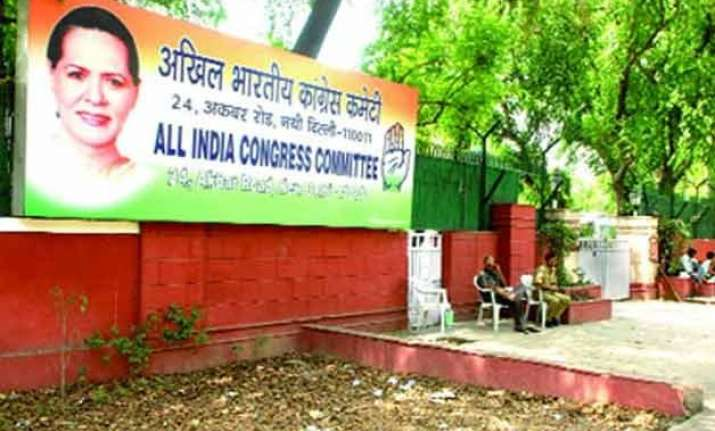 congress bjp have land for offices but still occupying