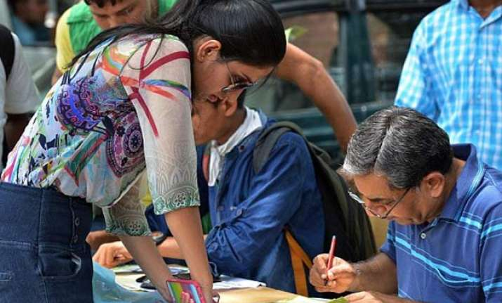 duadmissions list of colleges for offline admissions form