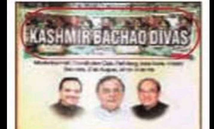 bjp uses fake picture in kashmir banner