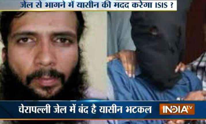 islamic state to help jailed im terrorist yasin bhatkal