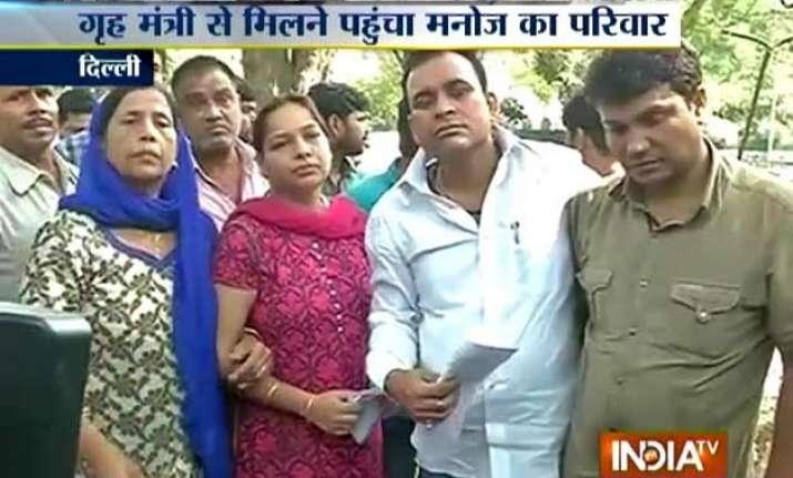 delhi restaurant shootout rajnath singh assures victim s