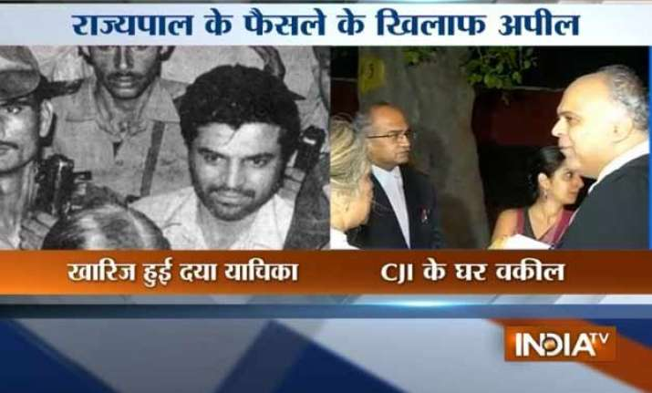 yakub memon to be hanged as supreme court rejects last