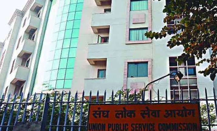 online filing of applications for civil services exam begins