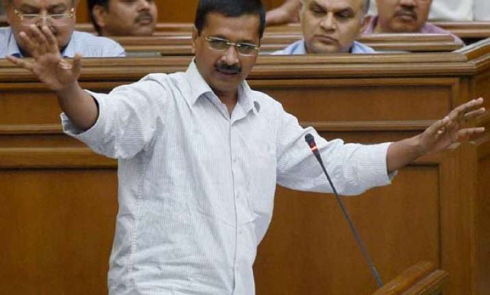 aap government issues circular asking depts not to send