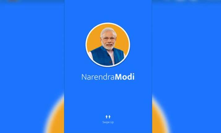 urge students parents to download pm s mobile app cbse