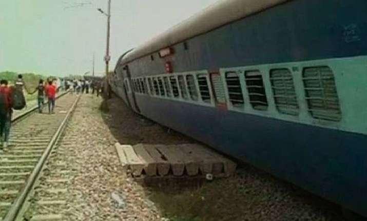 muri express derailment 3 killed 9 injured