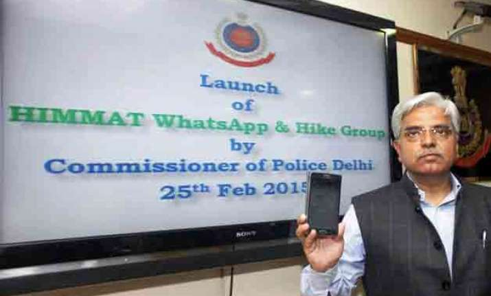 delhi police launch himmat whatsapp hike for women s safety