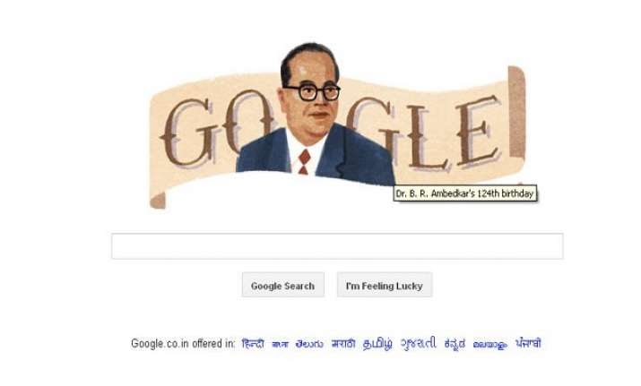 apart from india br ambedkar honored with a google doodle