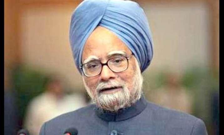 upa govt avoids tabling of nuclear liability bill