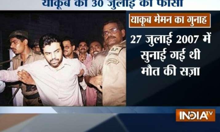 mumbai blast convict yakub memon to be hanged on july 30