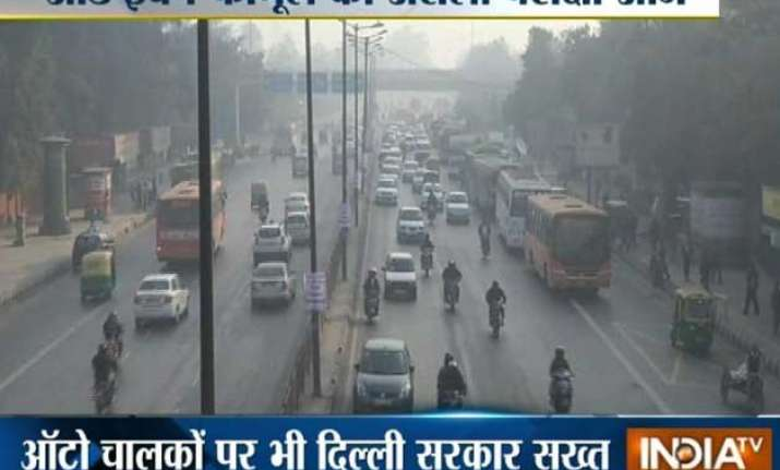 odd even formula acid test on first full fledged working day