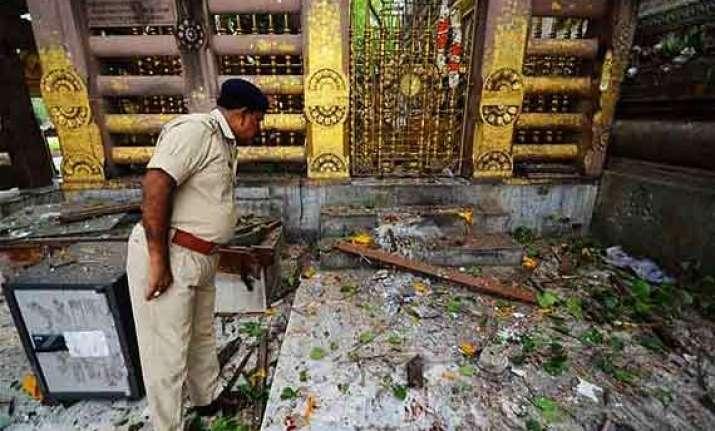 court files chargesheet against 3 in bodh gaya blast case
