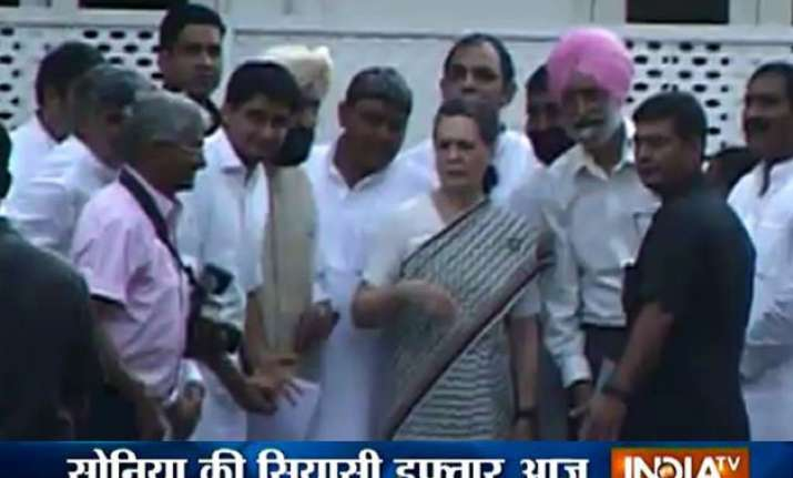 sonia gandhi to host iftar party today 9 other major events