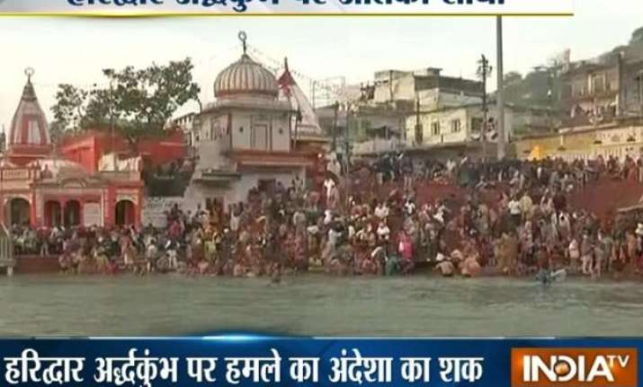 terror threat to haridwar kumbh mela 4 suspected terrorists