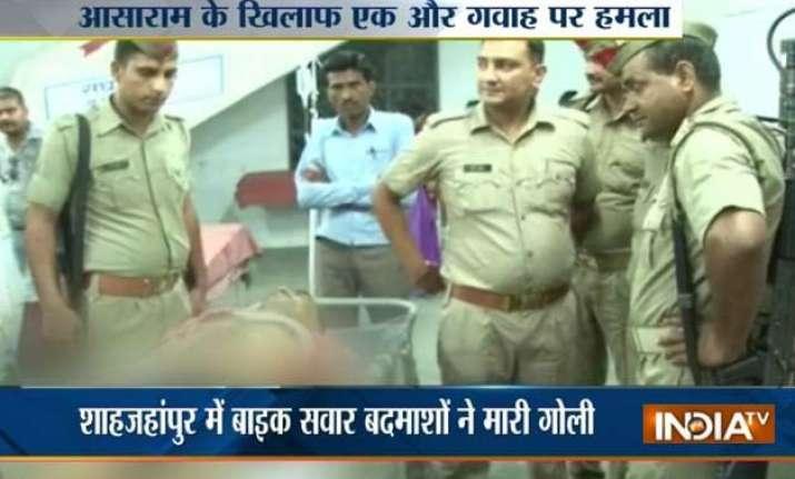 witness in asaram bapu case shot at ninth so far