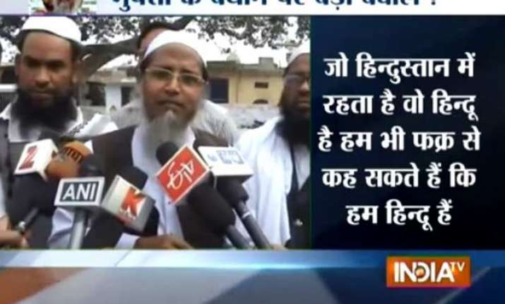 reward of rs 1 00 786 for beheading mufti iliyas for his