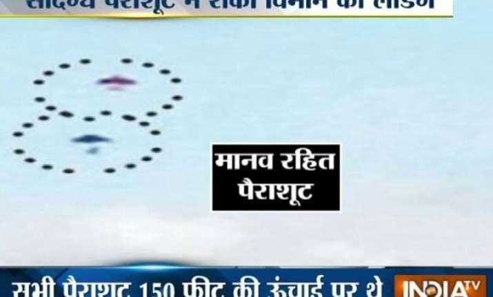 police cracks balloon mystery at mumbai airport