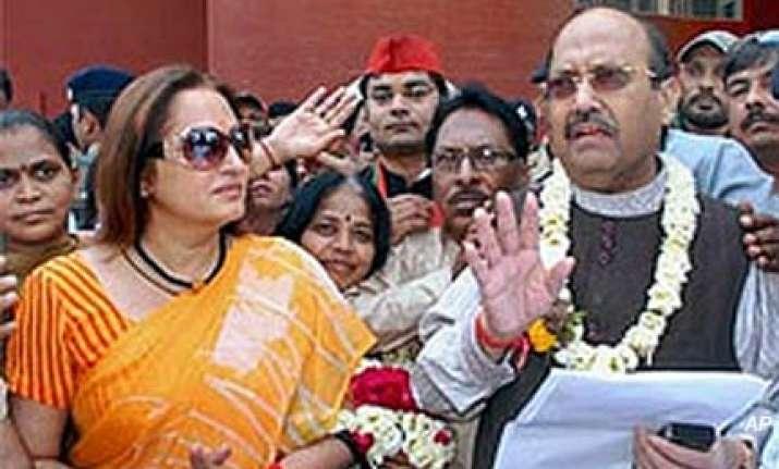 sc seeks ag s opinion on amar jaya s plea