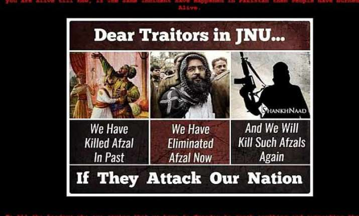 hackers deface jnu website splash anti afzal guru statements