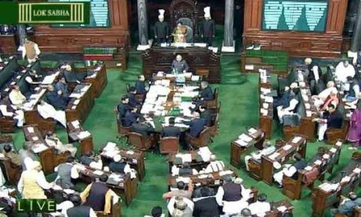 insurance bill passed in lok sabha