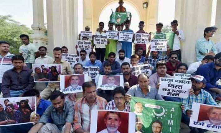 dadri lynching aimim workers stage sit in demand cbi probe