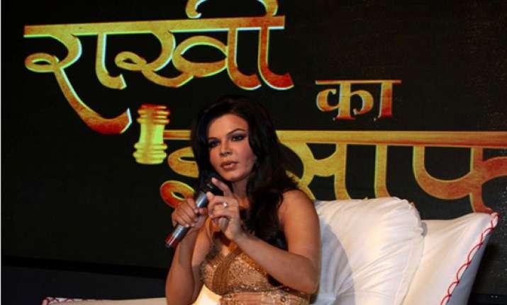 lawyer moves court for ban on rakhi ka insaaf