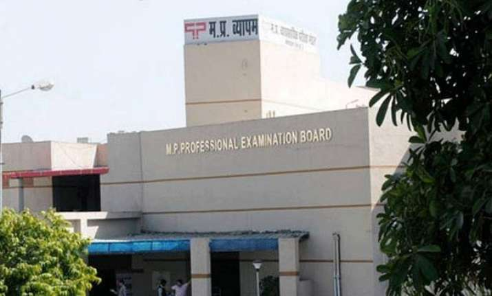 vyapam scam cbi to file status report in sc today