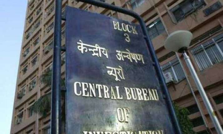 corporate espionage case cbi registers police complaint