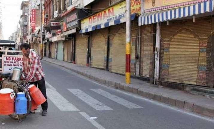 jammu shutdown over new aiims disrupts life