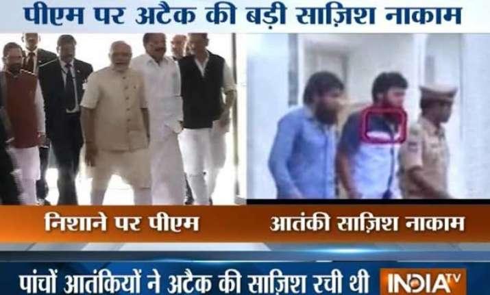 terror plot against pm modi thwarted 5 suspected terrorists