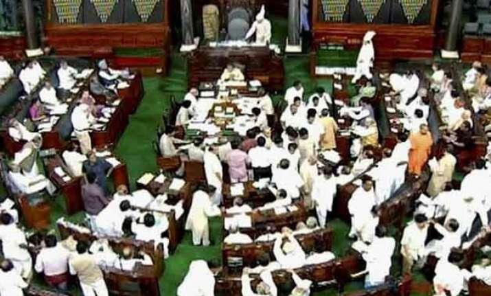 budget session of rajya sabha cut short for land ordinance