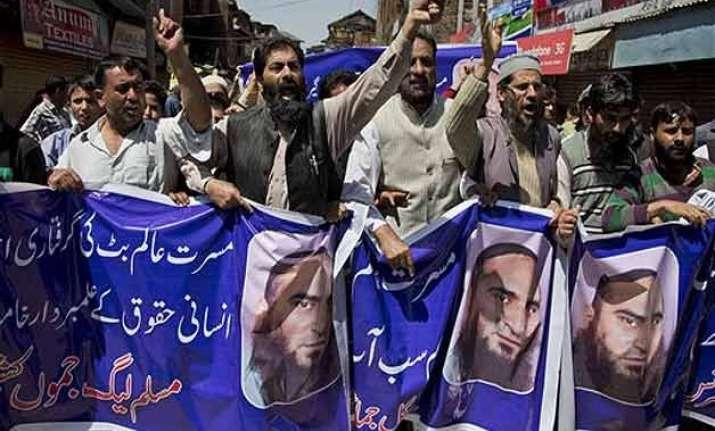 raising pro pakistan slogans in india is anti islam rss