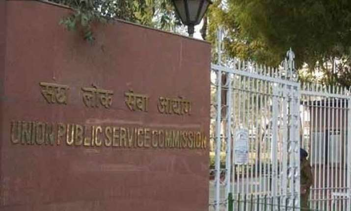 upsc declares civil services main examination results