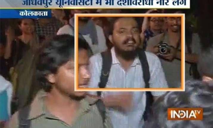 pro afzal guru chants at protest march in jadhavpur