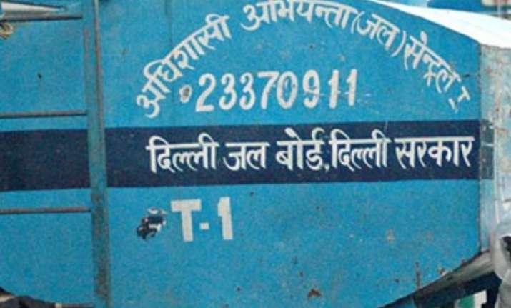 delhi jal board launches mobile app to receive complaints