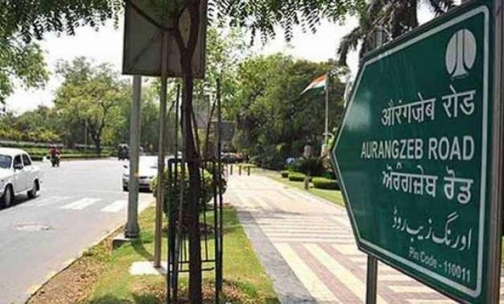 muslim outfits oppose renaming aurangzeb road