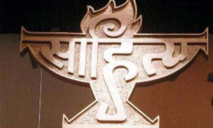 sahitya akademi committed to freedom of expression secular