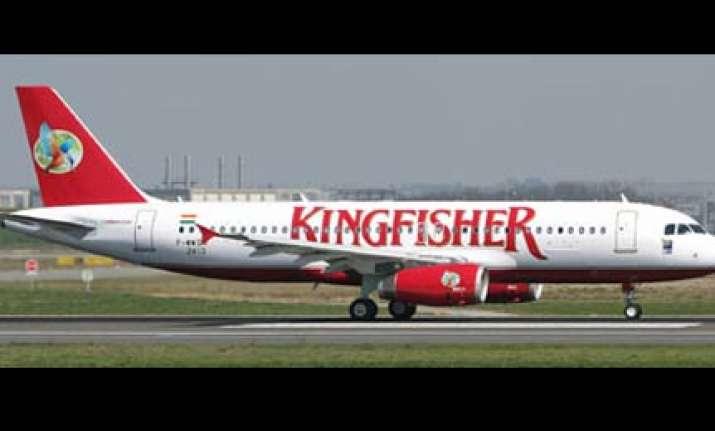 kingfisher flight makes priority landing at mum airport