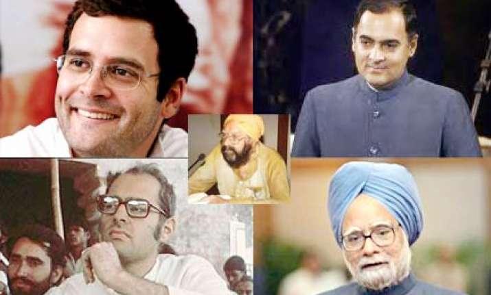 rahul more talented than rajiv sanjay was dynamic manmohan