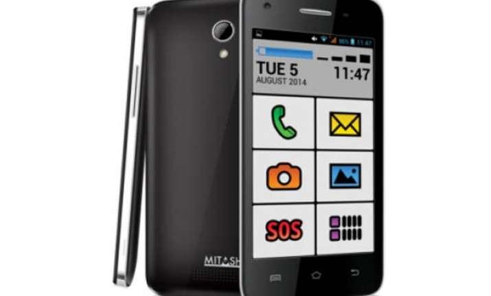 mobile application to help women senior citizens