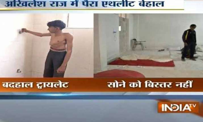 shocking para athletes forced to put up at unhygienic