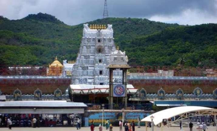 pilgrims offer rs 832 crore to tirumala temple in 2014
