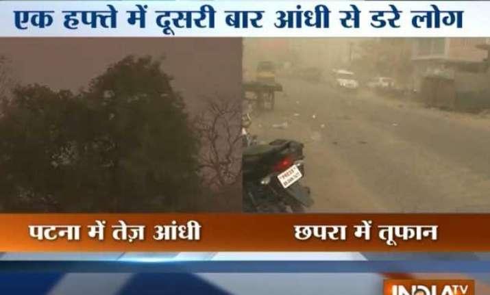 heavy rain hailstorm hit bihar and uttar pradesh